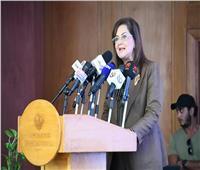 وزيرة التخطيط تستعرض أرقاما هامة في نجاح مسيرة الاقتصاد المصري