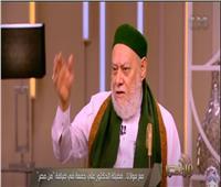علي جمعة: النبي الكريم ولد بعد سيدنا المسيح بـ570 عاما | فيديو