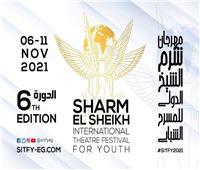 الكشف عن أسماء المرشحين لجائزة عصام السيد للعمل الأول للشباب
