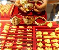 استقرار سعر الذهب في منتصف تعاملات اليوم 17 أكتوبر
