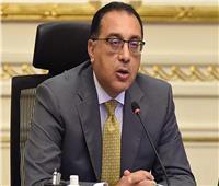 رئيس الوزراء: لن نسمح بدخول أي منتجات رديئة أو منخفضة الجودة إلى مصر