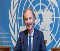 المبعوث الأممى إلى سوريا: اتفقنا على وضع 4 عناوين خلال مناقشة الدستور