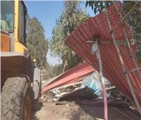 إزالة 240 حالة تعدى بمساحة 18729 متر بـ «الدقهلية»
