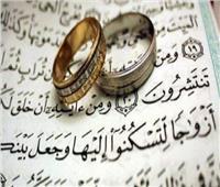 «أزهرى»: الزواج أشرف عقد على وجه الأرض