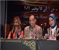 حلمي بكر يهاجم المهرجانات الشعبية في مؤتمر مهرجان الموسيقي العربية