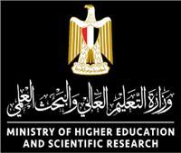 عزبة التعليم العالي.. محضر إثبات حالة «فشل» السيد الوزير
