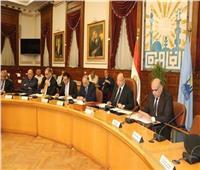 غدا.. اجتماع المجلس التنفيذي لمحافظة القاهرة