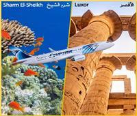 غادة شلبي: تعزيز تنافسيه السياحة الشاطئية بربطها بـ «الثقافية»