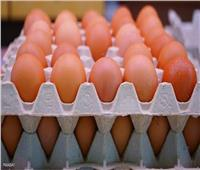 التموين تطرح «البيض» بالمجمعات الاستهلاكية بتخفيضات 20%