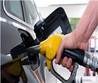 أسعار البنزين بمحطات الوقود..الاثنين ١٨أكتوبر