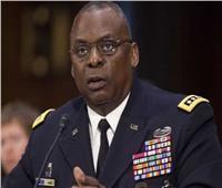 وصول وزير الدفاع الأمريكي إلى جورجيا