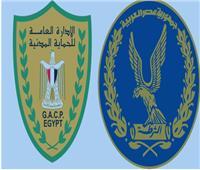 «الداخلية» الأولى عربيًا في المجالات التثقيفية والتوعوية