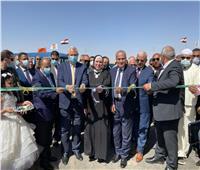 وزير التموين يشارك في الملتقىالمصري الأول للتموربالوادي الجديد.. صور