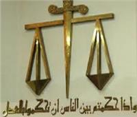 تأجيل محاكمة 84 متهمًا في شغب سمالوط بالمنيا