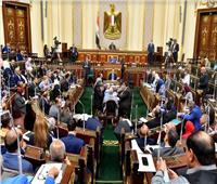 النواب يوافق علىاتفاقية قرض مع فرنسا لتحقيق المشاريع «ذات الأولوية»