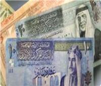 الدينار الأردني يرتفع في منتصف التعاملات واستقرار أسعار العملات العربية