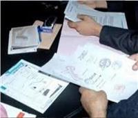 ضبط  مزوري المستندات الرسمية بالقاهرة