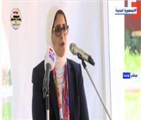 بث مباشر| كلمة وزيرة الصحة خلال زيارتها إلى أوغندا