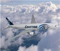 غداً مصر للطيران تنقل 7549 راكباً على متن 70 رحلة جوية