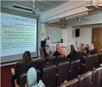 جامعة قناة السويس تنظم برنامجًا تدريبيًا حول أهمية لقاح «كورونا»