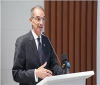 وزير الاتصالات: 90 خدمة حكومية للمواطنين عبر منصة مصر الرقمية