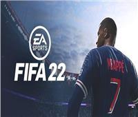 «FIFA 22» تتصدر مبيعات الألعاب البريطانية
