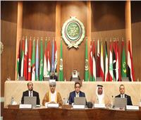 البرلمان العربي يدعو أمريكا لاحترام تعهداتها بإعادة فتح قنصليتها في القدس