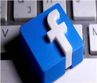 «فيسبوك» تعتزم توظيف 10 آلاف من ذوي المهارات العالية داخل دول الاتحاد الأوروبي