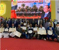 وزير التموين يشارك في حفل توزيع جوائز مهرجان التمور| صور