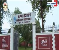 افتتاح المركز الطبي «أفرى إيجيبت» للرعاية الصحية بمدينة «جينجا» الأوغندية