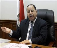 وزير المالية: توفير كافة احتياجات قطاع الصحة لمواجهة كورونا