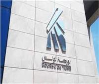 بورصة تونس تختتم على تراجعالمؤشر الرئيسى«توناندكس» بنسبة 0.08%