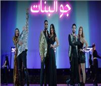 محمد رمضان يطرح «جو البنات»   فيديو
