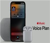 آبل تكشف عن تكلفة «الخطة الصوتية» بخدمة الموسيقى