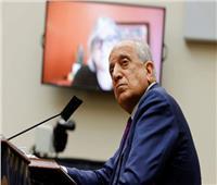 توقعات بتنحى «زلماى خليل» كبير مبعوثي الولايات المتحدة في أفغانستان