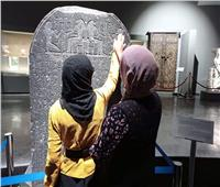 يوم ترفيهي لفريق التمكين الثقافي لذوي الإعاقات بمتحف كفر الشيخ