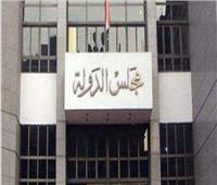 مجلس الدولة يستقبل القاضيات الجدد لحلف اليمين الدستورية بعد قرار التعيين