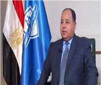 وزير المالية:«التأمين الصحى الشامل» أيقونة «الجمهورية الجديدة»
