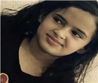 اختفت في ظروف غامضة.. حملة على «تويتر» للبحث عن فتاة سعودية