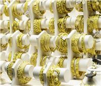 استقرار أسعار الذهب في بداية تعاملات اليوم 19 أكتوبر