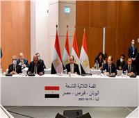 نص كلمة الرئيس السيسي في مستهل أعمال القمة الثلاثية بين مصر وقبرص واليونان