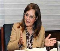«وزيرة التخطيط»تناقش أوجه التعاون المشترك مع «البنك الأوروبي»