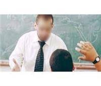 فصل طالب تعدى على مُعلم بالضرب داخل مدرسة بقنا