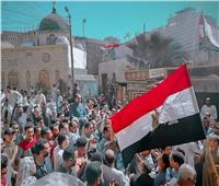 بالأعلام.. أهالي قنا يحتفلون بالمولد النبوي الشريف   صور