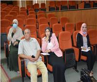 محافظة الدقهلية: ختام الدورة التدريبية للعاملين بالإدارات القانونية