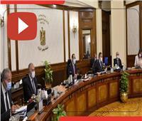 فيديوجراف| أبرز تصريحات رئيس مجلس الوزراء خلال الاجتماع الأسبوعي