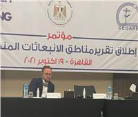 تقرير ألمانى يوصي باعتماد النقل الجماعي والسيارات الكهربائية لخفض الانبعاثات في مصر