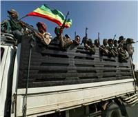 إثيوبيا تعلن تعرض مناطق بالبلاد لهجوم واسع بالمدفعية من جبهة تحرير تيجراي