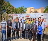 حملات توعية للطلاب بمدارس المنيا لنشر ثقافة حقوق الإنسان