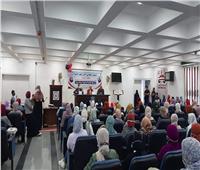 انطلاق الملتقى الطلابي الأول بـ«تربية دمنهور» تحت شعار «كفر الدوار بلا أمية»